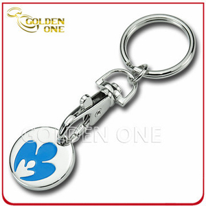 Promotional Gift Metal Color Filling Trolley Coin Keyring