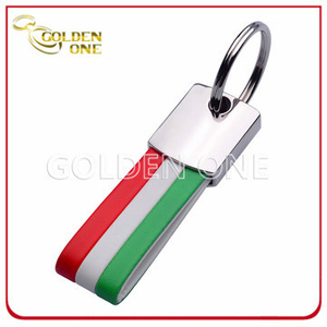 Factory Wholesale Custom PU Leather Keychain