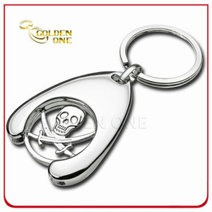 Personalized Pirate Metal Trolley Coin Holder Key Chain