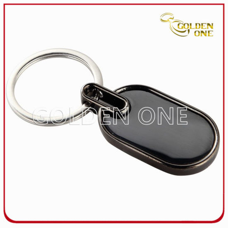 Black Nickel Blank Rectangle Metal Key Holder