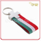 Executive Gift Printable Metal Keyholder with Polyester Strap