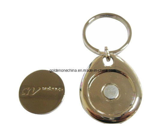 Promotion Gift Blade Shape Laser Engrave Metal Key Chain